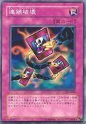ChainDestruction-SY2-JP-C