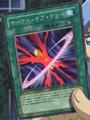 CircleofTerror-JP-Anime-5D.png