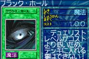 DarkHole-GB8-JP-VG