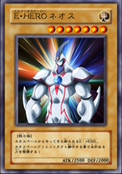 ElementalHERONeos-JP-Anime-GX-AA