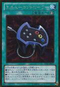EnemyController-GDB1-JP-GUR