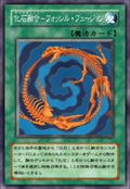 FossilFusion-JP-Anime-GX