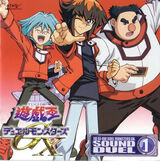 Yu-Gi-Oh! Duel Monsters GX Sound Duel Vol I