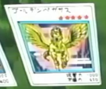 File:GoldenPegasus-JP-Anime-Toei-2.png