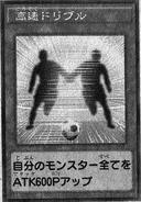 HighSpeedDribble-JP-Manga-DY
