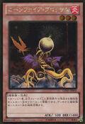 LonefireBlossom-GDB1-JP-GUR