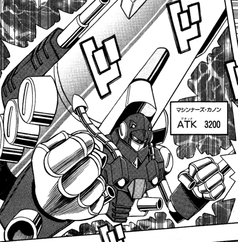 File:MachinaCannon-JP-Manga-5D-NC.png