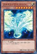 PhotonWyvern-SR02-JP-C