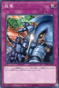 Reinforcements-17TP-JP-C
