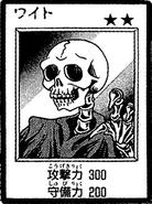 SkullServant-JP-Manga-DM