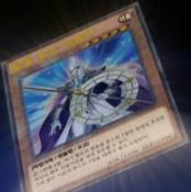 StargazerMagician-KR-Anime-AV