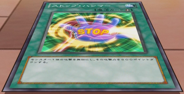 File:StopHammer-JP-Anime-ZX.png