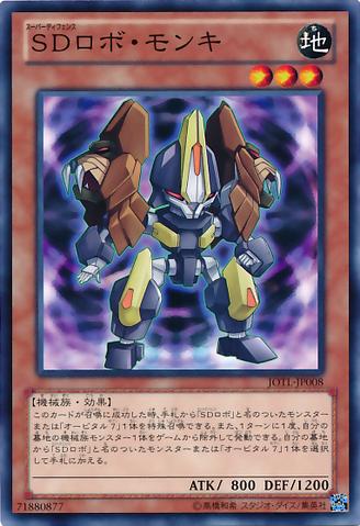 File:SuperDefenseRobotMonki-JOTL-JP-C.png