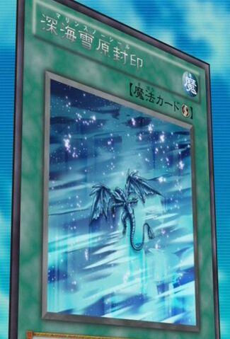 File:UnderwaterSnowPrison-JP-Anime-ZX.jpg