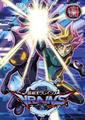 VRAINS DVD 11