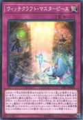 WitchcrafterMasterpiece-DBIC-JP-C