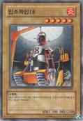 WoodborgInpachi-HGP3-KR-C-UE