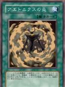 AetonyxFlame-JP-Anime-DM