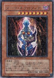 DarkNecrofear-DT04-JP-DRPR-DT