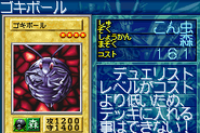 Gokibore-GB8-JP-VG