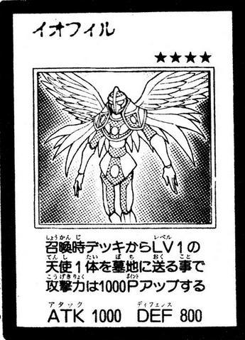 File:Iofiel-JP-Manga-GX.png