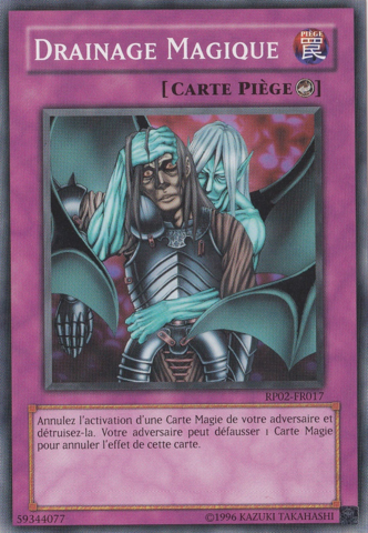 File:MagicDrain-RP02-FR-C-UE.png