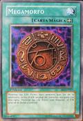 Megamorph-SKE-SP-C-1E