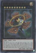 Number9DysonSphere-ABYR-KR-UR-UE