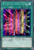 OverloadFusion-17SP-JP-SR