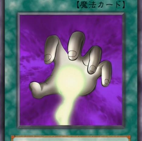 File:SilentDoom-JP-Anime-DM-AA.png