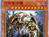 Ten Thousand Dragon