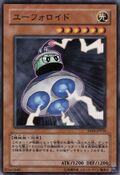 UFOroid-EE04-JP-C