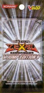 V Jump Edition 9