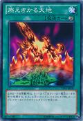 BurningLand-15AY-JP-C