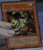 CaveDragon-JP-Anime-GX