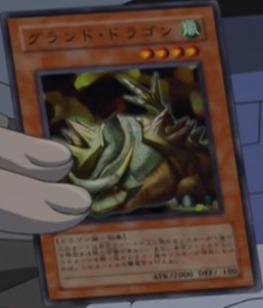 File:CaveDragon-JP-Anime-GX.png