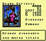 CrawlingDragon2-DDS-IT-VG