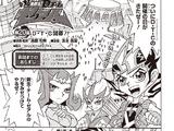 Yu-Gi-Oh! D Team ZEXAL - Chapter 020