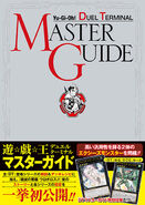DuelTerminalMasterGuide-JP