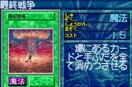 FinalDestiny-GB8-JP-VG