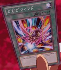 Gagagawind-JP-Anime-ZX