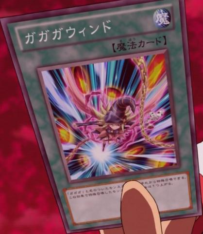File:Gagagawind-JP-Anime-ZX.png