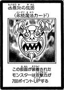 MaskofBrutality-JP-Manga-DM