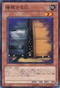 MaxxC-EXP4-JP-NR