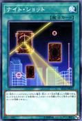 NightBeam-SD33-JP-C