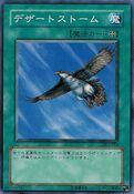 RisingAirCurrent-DL1-JP-C