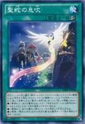 SacredSerpentsWake-SHSP-JP-C