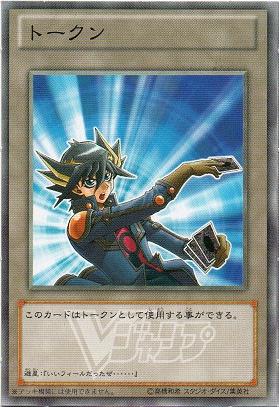 Token-VJMP-JP-Yusei