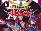Yu-Gi-Oh! ARC-V Volume 5 promotional card