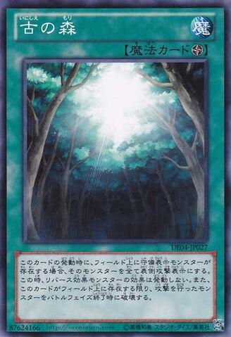 File:AncientForest-DE04-JP-C.jpg